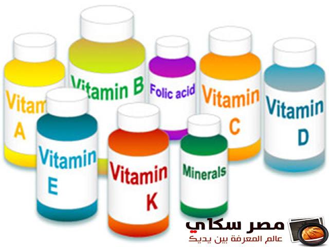 أهم الفيتامينات والأمراض الناتجة عن نقصها Vitamins
