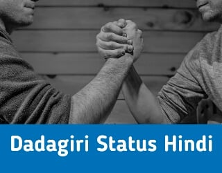 Dadagiri Attitude Status - Dadagiri Shayari In Hindi 2021