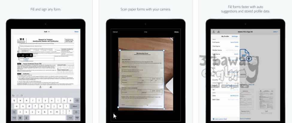 تطبيق: Adobe Fill & Sign - Doc Filler