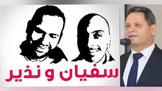 ناجي البغوري : حول ما يروج عن اختفاء الصحفيين سفيان الشورابي ونذير القطاري