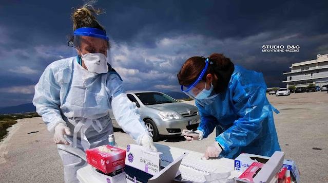 Διενέργεια δωρεάν rapid test στο Λυγουριό από την ΚΟμΥ Αργολίδας