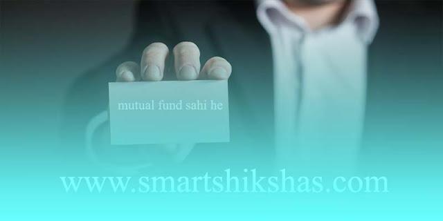 Mutual fund sahi he