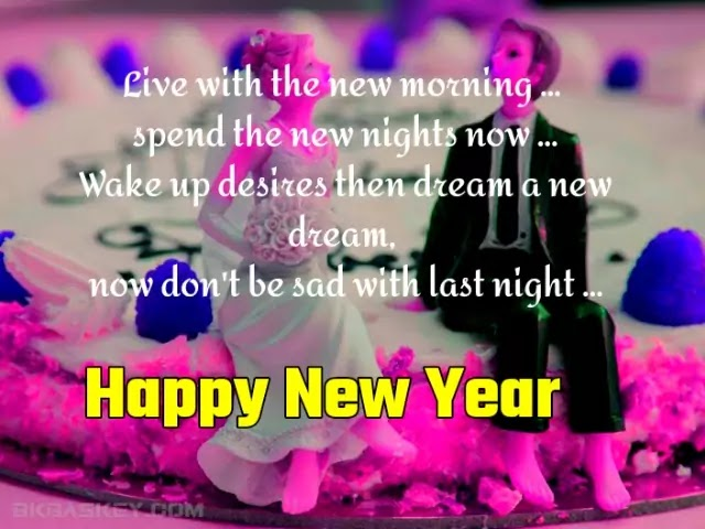 Best New Year Love Shayari in Hindi   Happy New Year Shayari Hindi Love