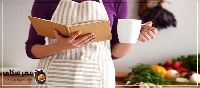 القواعد العامة الواجب الأخذ بها فى التسوق وفى المطبخ General Rules