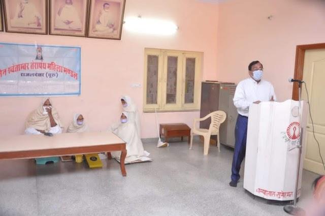 स्वस्थ परिवार स्वस्थ समाज कार्यशाला : राजलदेसर