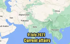 9 July 2021 : Current affairs of today in English