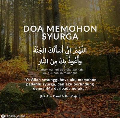 Doa Memohon Syurga Allah
