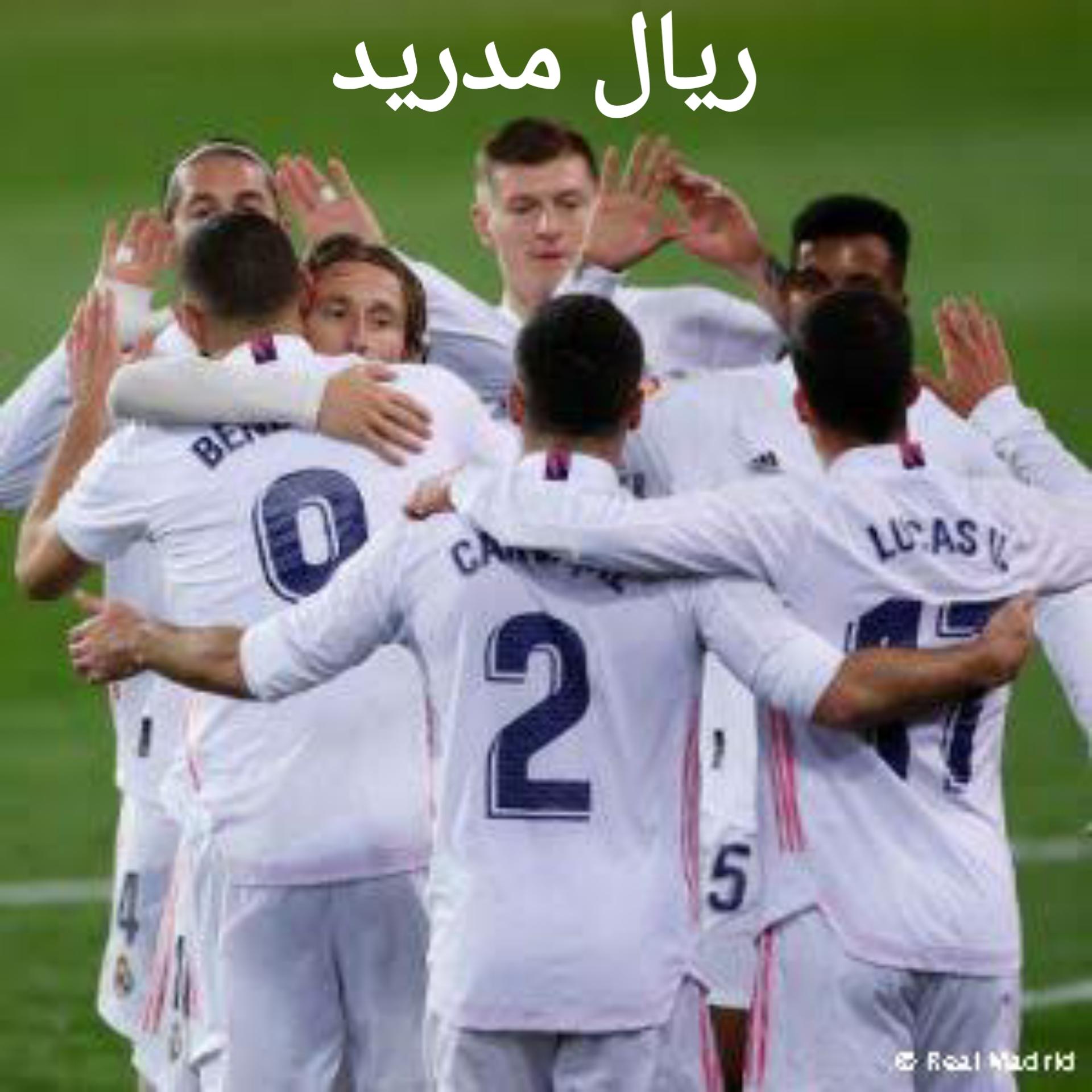 آخر أخبار ريال مدريد