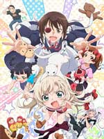 Assistir Uchi no Maid ga Uzasugiru! Online