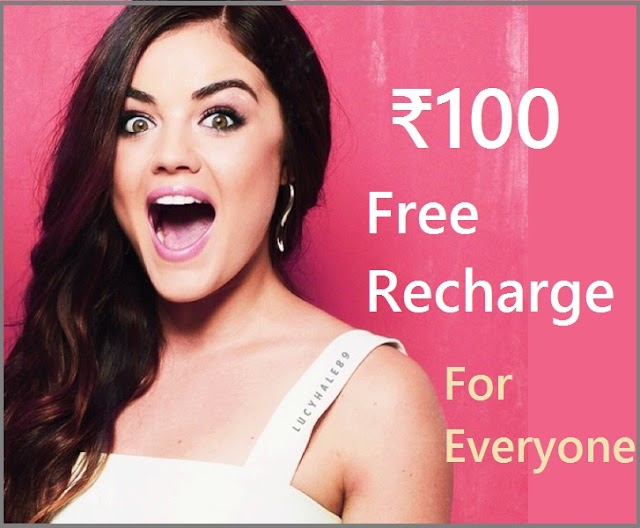 Get Free ₹110 Recharge From Amazon With Cashkaro