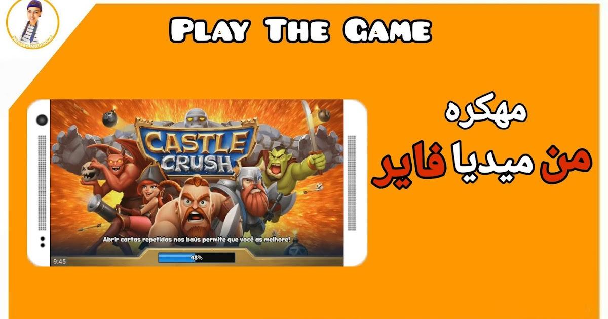 تحميل لعبة castle crush مهكرة
