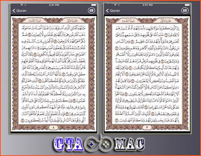 تحميل تطبيق القران الكريم بدون انترنت المصحف قراءة