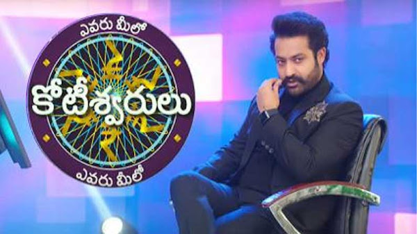 Gemini TV Evaru Meelo Koteeswarulu wiki, Contestants list, Full Star Cast and crew, Promos, story, Timings, BARC/TRP Rating, actress Character Name, Photo, wallpaper. Evaru Meelo Koteeswarulu on Gemini TV wiki Plot, Cast,Promo, Title Song, Timing, Start Date, Timings & Promo Details
