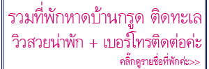 http://khunnaiver.blogspot.com/2016/06/20.html