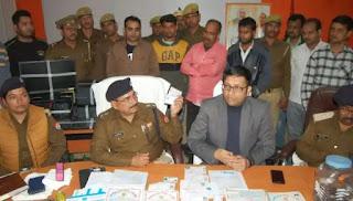 यूपी में फर्जी प्रवेश पत्र बनाने वाले गिरोह का फंडाफोड़, चार गिरफ्तार !