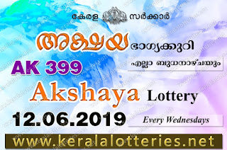KeralaLotteries.net, akshaya today result: 12-06-2019 Akshaya lottery ak-399, kerala lottery result 12-06-2019, akshaya lottery results, kerala lottery result today akshaya, akshaya lottery result, kerala lottery result akshaya today, kerala lottery akshaya today result, akshaya kerala lottery result, akshaya lottery ak.399 results 12-06-2019, akshaya lottery ak 399, live akshaya lottery ak-399, akshaya lottery, kerala lottery today result akshaya, akshaya lottery (ak-399) 12/06/2019, today akshaya lottery result, akshaya lottery today result, akshaya lottery results today, today kerala lottery result akshaya, kerala lottery results today akshaya 12 06 19, akshaya lottery today, today lottery result akshaya 12-06-19, akshaya lottery result today 12.06.2019, kerala lottery result live, kerala lottery bumper result, kerala lottery result yesterday, kerala lottery result today, kerala online lottery results, kerala lottery draw, kerala lottery results, kerala state lottery today, kerala lottare, kerala lottery result, lottery today, kerala lottery today draw result, kerala lottery online purchase, kerala lottery, kl result,  yesterday lottery results, lotteries results, keralalotteries, kerala lottery, keralalotteryresult, kerala lottery result, kerala lottery result live, kerala lottery today, kerala lottery result today, kerala lottery results today, today kerala lottery result, kerala lottery ticket pictures, kerala samsthana bhagyakuri