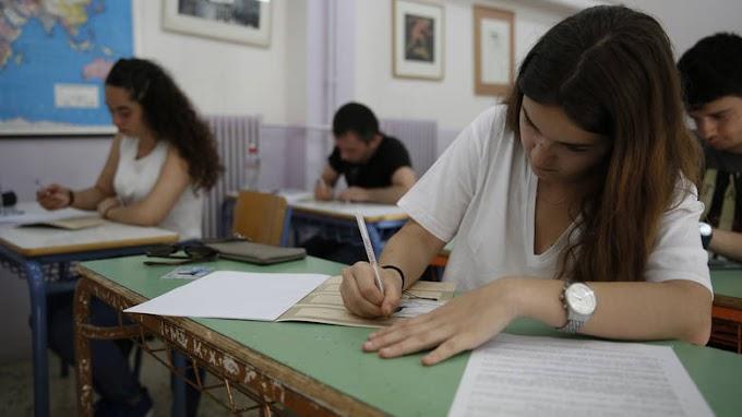 Ο βαθμός και των 3 τάξεων του Λυκείου θα μετράει για την εισαγωγή στα ΑΕΙ