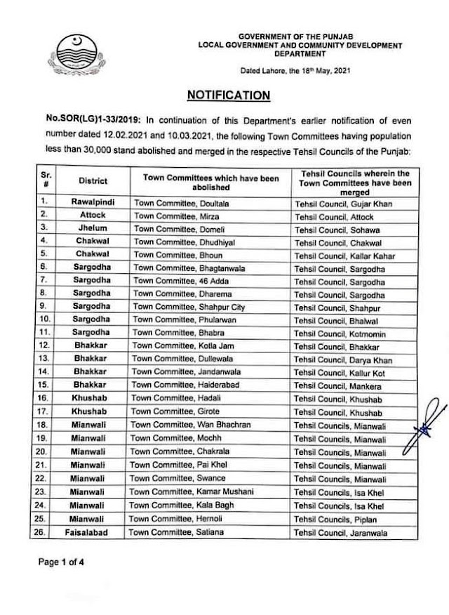 NOTIFICATION REGARDING ABOLITION / MERGENCE OF VARIOUS TOWN COMMITTEES