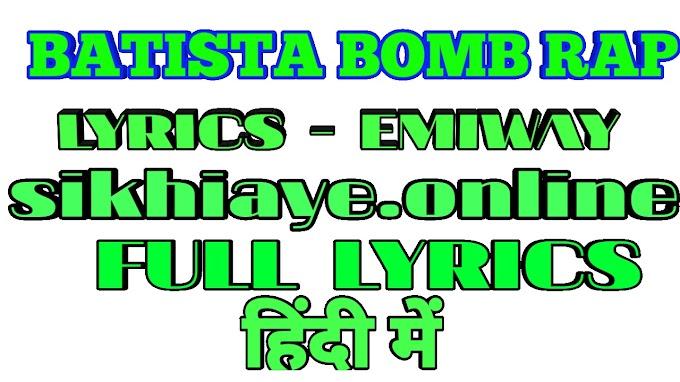 BATISTA BOMB RAP LYRICS EMIWAY BANTAI IN HINDI || EMIWAY - BATISTA BOMB OFFICIAL MUSIC VIDEO 2020