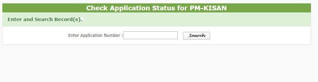 Farmers Online Application Status Check