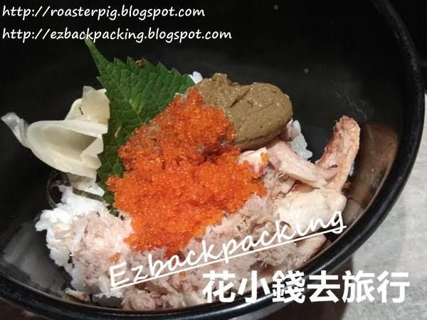 珍味魚生丼