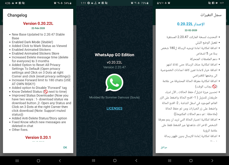 WhatsApp Go Edition v0.20.22L LAtest version WhatsApp Mod Download