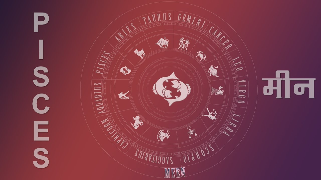 PISCES Horoscope Check Gobtech