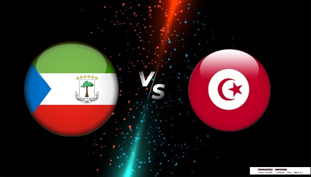 موعد مباراة تونس وغينيا الإستوائية والقنوات الناقلة