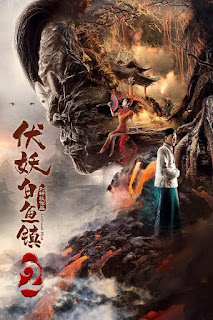 Download Film dan Movie The Demons Strike in Baiyu Town 2 (2019) Subtitle Indonesia