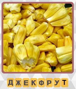 желтого цвета плоды джекфрут на 7 уровне в игре 600 слов