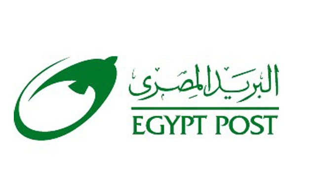 اعلان وظائف مصلحة البريد المصري