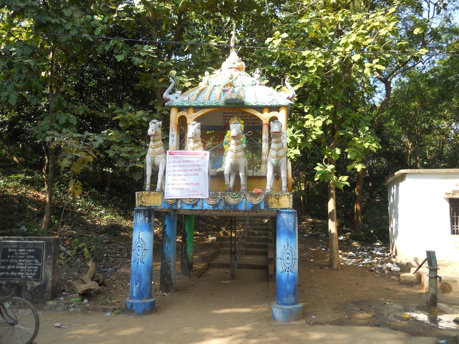 Temple entrance gate