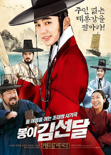 Seondal : The Man Who Sells the River (2016)