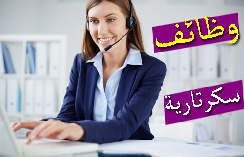 مطلوب من الجنسين سكرتارية للعمل بصالة مصارعة بالقاهرة
