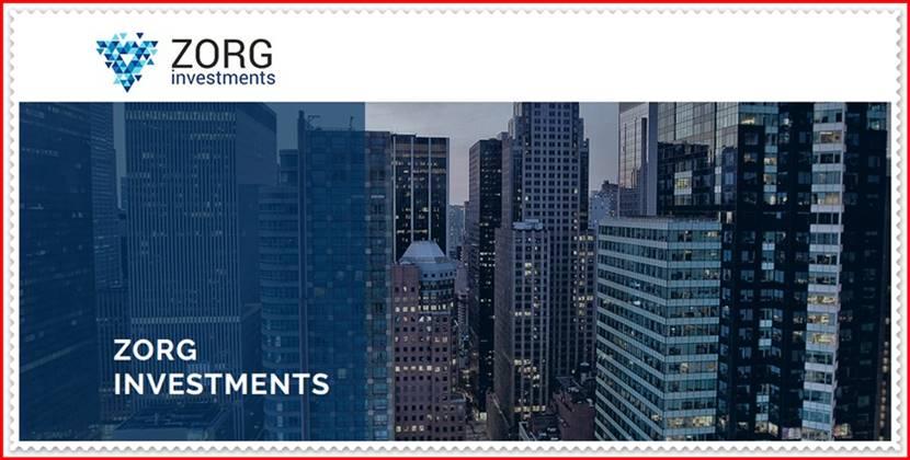 Мошеннический сайт zorg-investments.com – Отзывы, развод, платит или лохотрон? Мошенники
