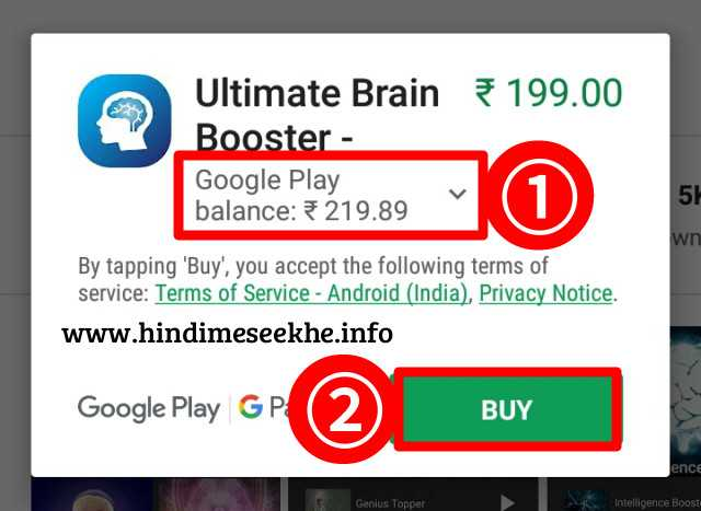 Play-Credit-Ka-Use-Karke-Play-Store-Se-App-Kaise-Kharide