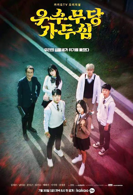 Daftar Nama Pemain The Great Shaman Ga Doo Shim Drama Korea 2021 Lengkap