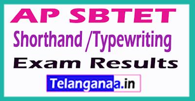 AP SBTET Shorthand /Typewriting Exam Results