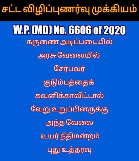 FB_IMG_1598446344857