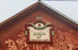 Новогродовка. Здания с датой сооружения на фасаде
