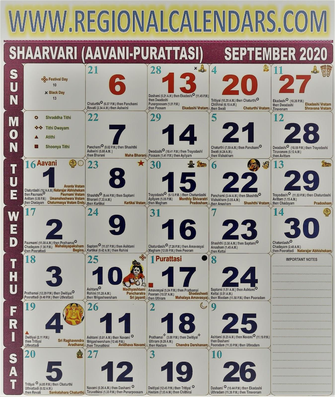 Tamil Calendar. September,2020.