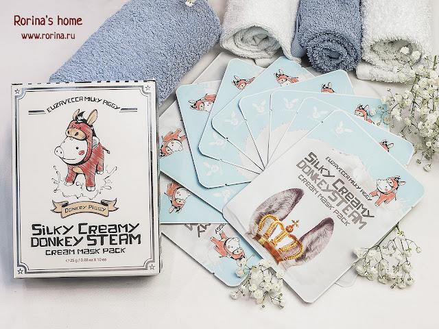 Питательная тканевая маска с паровым кремом Elizavecca Silky Creamy Donkey Steam Cream Mask Pack: отзывы