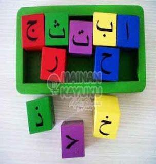 Balok Hijaiyah PAUD TK Islami