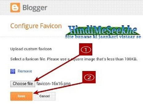 Blogger-favicon-upload-kare-or-save-kare