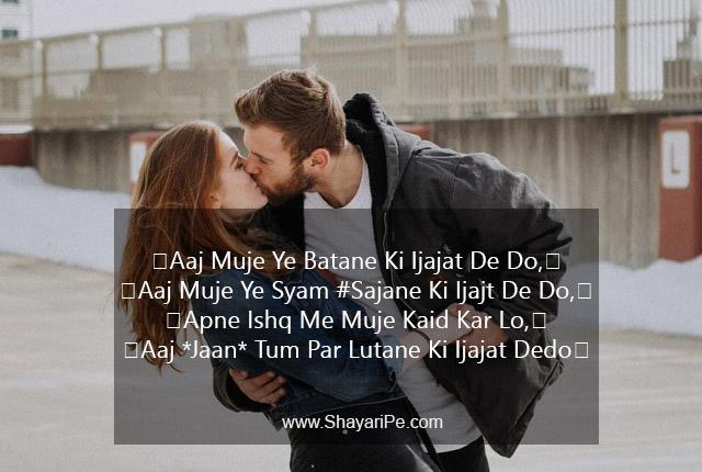 50+ Romantic shayari in hindi |  Romantic Status For Girlfriend | Romantic Status In Hindi
