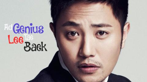 Sinopsis Lengkap Ad Genius Lee Tae Baek Episode 1-16 (END)