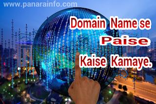 www.panarainfo.com