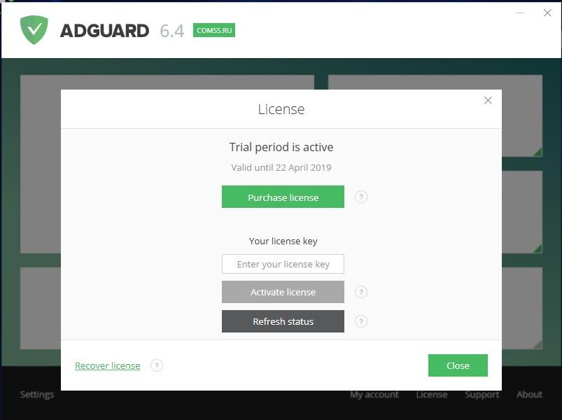 adguard license key september 2016