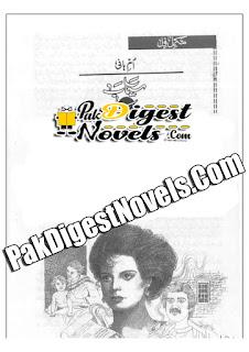 Seemab (Complete Novel) By Umm E Hani