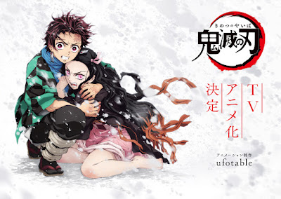 Download [Anime OST] Kimetsu no Yaiba (Opening & Ending)